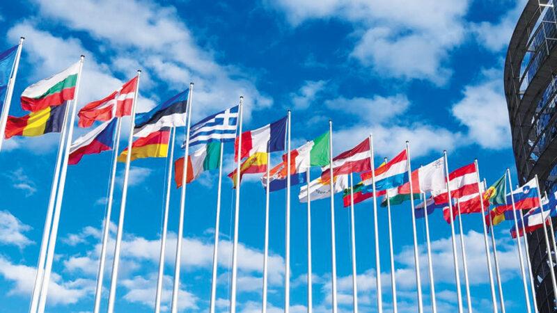 """""""Europa"""" La grande incompiuta"""
