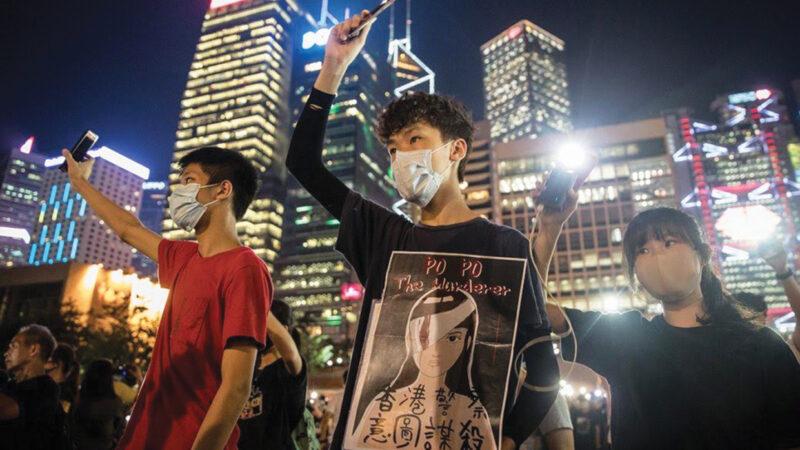 1° luglio 1997 ora X. Hong Kong ieri e oggi