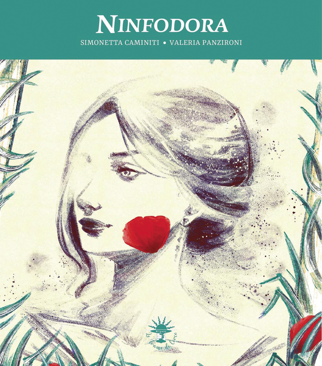 NINFODORA, Novella illustrata di Simonetta Caminiti e Valeria Panzironi (Le Trame di Circe Edizioni)